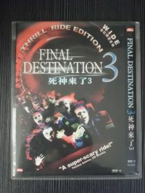 D9 死神来了3 Final Destination 3 又名: 绝命终结站3 / 死神再3来了 导演: 黄毅瑜 1碟类型: 惊悚 / 恐怖