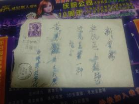 1964年香港——新会实寄封(含华侨信札)~广东新会杜阮(甲)邮戳