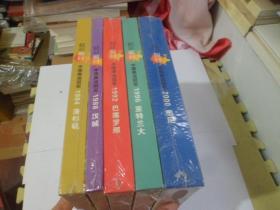 精彩瞬间 中国奥运冠军-1984.1988.1992.1996.2000{电话卡5本全新}