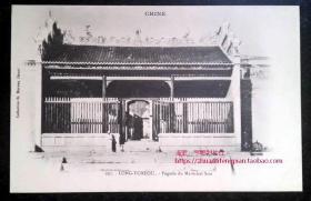 清代民国老明信片-广西龙州 广西提督府 建筑