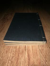 稀见   古代方言典籍     清      大开本线装精刻《越谚》三厚册全一套