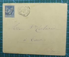 1882年6月10日法国(马赛寄里昂)实寄封贴早期古典邮票1枚