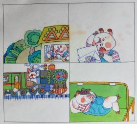 小猪坐车连环画原稿(2张)