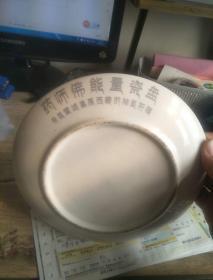 药师佛能量瓷盘---来自雪域高原西藏的神圣祈福