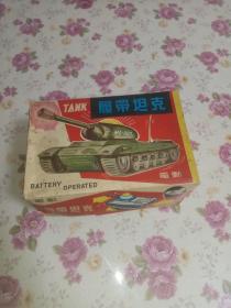 老铁皮玩具 手控履带坦克