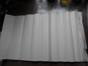 老纸头【90年代,四尺宣纸,19张】