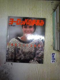 日文书 (7)