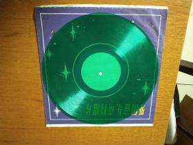 大薄膜唱片外国轻音乐一