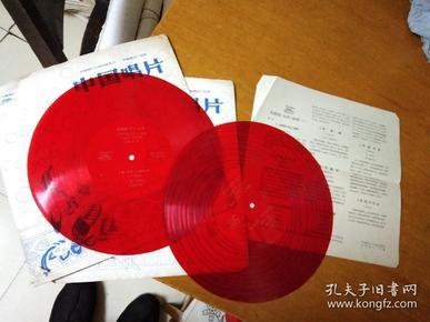 大薄膜唱片-朱明君独唱一二发快递费12元或到付邮费