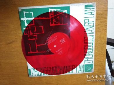 大薄膜唱片-春江花月夜乐曲等发快递费12元或到付邮费