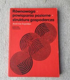 Równowaga, powiązania poziome, struktura gospodarcza 平衡,横向联系,经济结构;(波兰语原版)