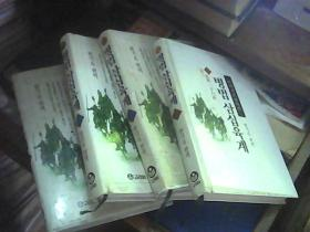 韩文原版书-兵法三十六计(1-4册全)   1995年出版硬精装大32开本9品