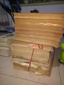 民国机制纸100张,39*27cm