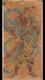 明代彩繪《天王像》