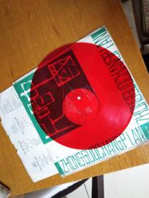 大薄膜唱片-电影歌曲发快递费12元或到付邮费