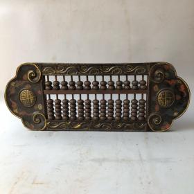 古玩  漆器算盘 古典家具家居装饰摆件 木头漆器长方型精打细算算盘长60厘米重3240克