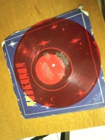 大薄膜唱片-外国音乐唱片发快递费12元或到付邮费