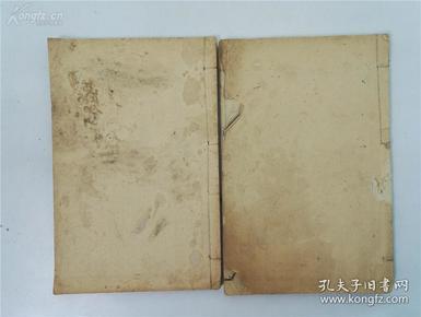 民国8年版《商业新尺牍》 存 卷一 卷四 2册合售