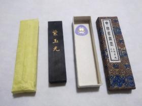 80年代上海墨厂老墨块一两   板型稀见   精美