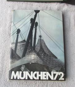 München 72. Das Olympiawerk der Stiftung Deutsche Sporthilfe