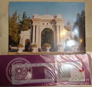 中国大酒店明信片 (3张合售)
