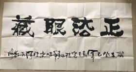 程旭东,1949年出生於河南漯河。现为中国书画协会会员。国际美协会员,中国国际收藏家协会北京华夏国际艺术画院院士,北京九州枫林书画艺术院、华夏夕阳红书画艺术院签约书画家,中日韩新四国书画家友好联盟常务理事,自幼酷爱书画艺术,受家父(国际著名书画家程凌云)的熏陶,习临颜,柳两大家,潜心右军书法几十年。