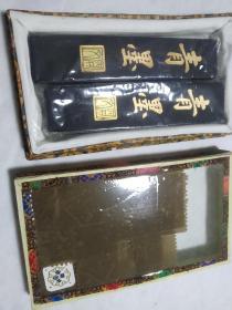 80年代老墨块一盒    两块   共4两