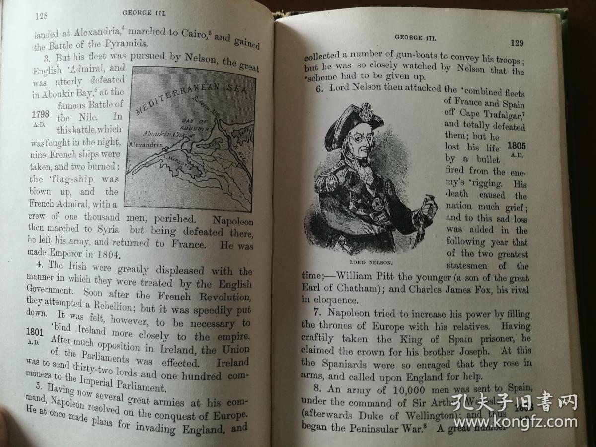 简史(1921年英文原版书,布面硬精装,大量人物,历史事件插图,栩栩如生.