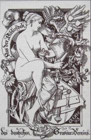 """""""新艺术名作""""德国艺术家(OTTO GREINER)线刻藏书票 —《裸女与盔甲》"""