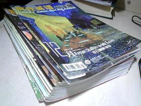 疯狂英语 阅读版 2008年 第1-12期
