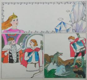 王子与公主连环画原稿(7张)