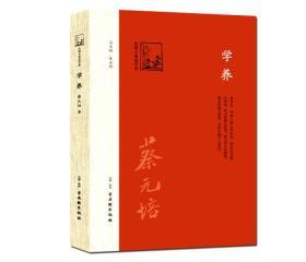 我们台湾这些年:一个台湾青年写给13亿大陆同胞的一封家书(1977年至今)