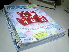 疯狂英语 阅读版 2010年 第  5-12 期    8本