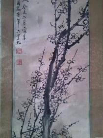 民國大畫家  繆谷瑛(繆莆孫)水墨梅作品