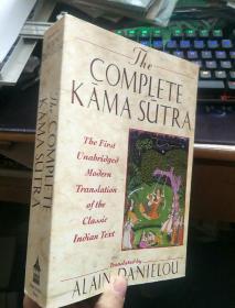 爱经-THE COMPLETE KAMASUTRA(英文原版)