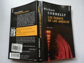 LES EGOUTS DE LOS ANGELES 法文版