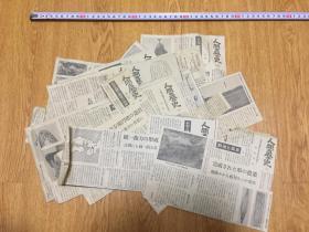 日本剪报《人间的历史》专辑15期