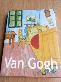 Van Gogh-The adventure of becoming an artist 梵高逝世120周年 东京国立新美术馆大展