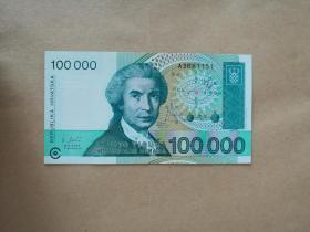外国钱币 克罗地亚1993年版( 面值100000)(货号051)