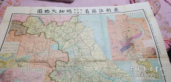 民国二十一年地图一张