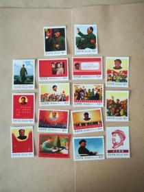 外国邮票 YZ1462 朝鲜2013年毛泽东 文革形象邮票 16枚 (乙—1)