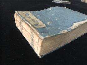 1849年和刻医书改正增补《医道日用纲目》(《医道重宝记》)1册全,有木版图数幅。千书摘英,有按摩导引法、医家训、24脉要诀、药性要诀及制法、中风伤寒外科妇科儿科家用汉方等。嘉永二年刊。
