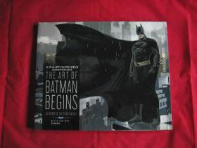 THE ART OF BATMAN BEGINS 蝙蝠侠艺术设定集