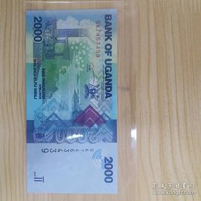 乌干达2000先令