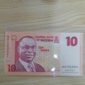 尼日利亚10奈拉
