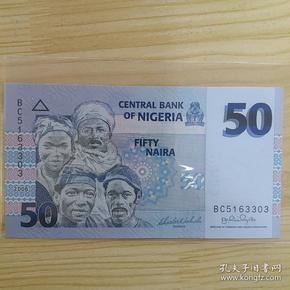 尼日利亚50奈拉