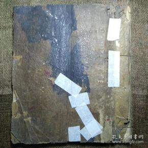 67789清代越南法本,皮纸《总符杂法一科》符咒非常多,包含各种和合神咒非常少见!!!62个筒子页!!