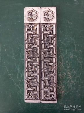 纯铜镇尺·镇尺·精美雕刻山川景色·书房用品·摆件