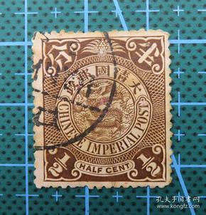 大清国邮政--蟠龙邮票--面值半分--(86)