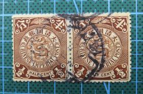 大清国邮政--蟠龙邮票--面值半分--(80)双联